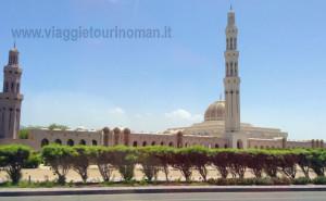 Muscat, Oman. La Moschea