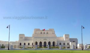 foto Opera House, Muscat in Oman