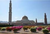 Muscat, Oman. Foto della Moschea