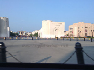 Muscat, Oman: foto del Palazzo del Sultano