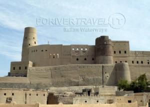 Forte di Bahla. Oman
