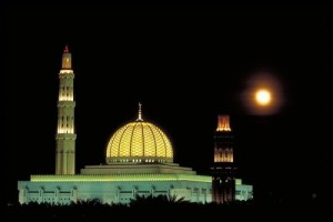 Viaggi in Oman, Salalah, la Moschea