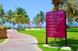 Tour e vacanze mare in Oman. Foto Hotel Crowne Plaza in Salalah, Dhofar.