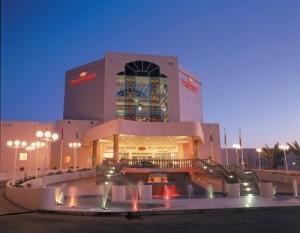 Viaggi e vacanze mare in Oman, hotel Crowne Plaza Salalah