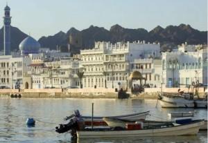 Viaggi in Oman, foto di Muscat