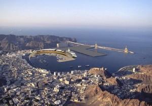 viaggi Oman, foto di Muscat dall' alto