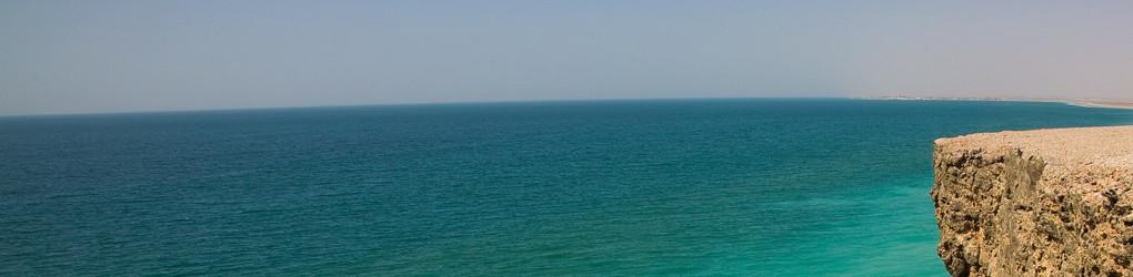 Viaggi e Tour in Oman