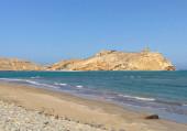 Vacanza mare Oman Pasqua Capodanno Natale crociere yacht